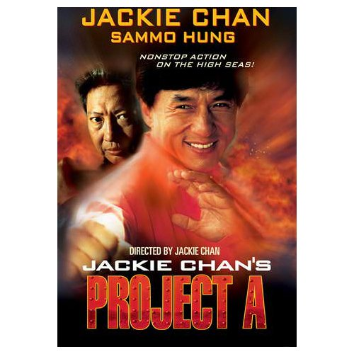 Jackie Chan's Project A (1983)