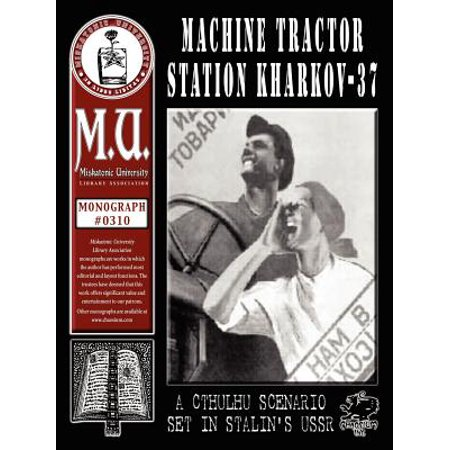 Machine Tractor Station Kharkov-37