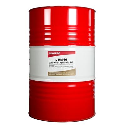 AW 46 Hydraulic Oil Fluid (ISO VG 46, SAE 15) 55 Gallon Drum by Anti-wear