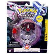 Pokemon Series 17 Darkrai Keychain
