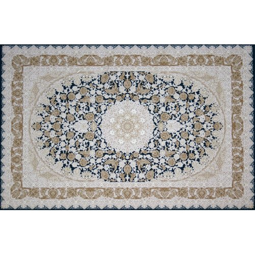 Astoria Grand Mehta Hand Look Persian Wool Blue/Brown/Beige Area Rug
