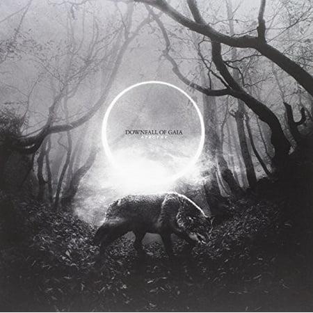 Atrophy (Vinyl)