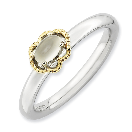 JewelryWeb 2.25mm Sterling Silver and 14k Stackable Expre...