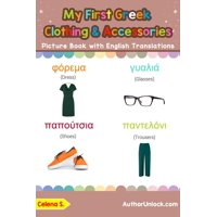 My First Greek Clothing & Accessories Picture Book with English Translations - eBook