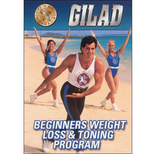 Gilad: Beginners Weight Loss And Toning Program