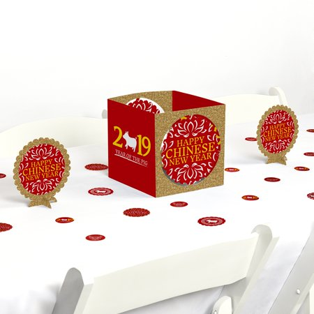Chinese New Year - 2019 Year of the Pig Party Centerpiece & Table Decoration Kit - Chinese New Year Table Decoration Ideas