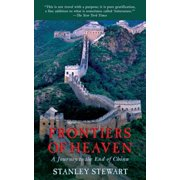 Frontiers of Heaven - eBook