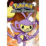 Pokemon DP Battle Dimension: Volume 3 (DVD)