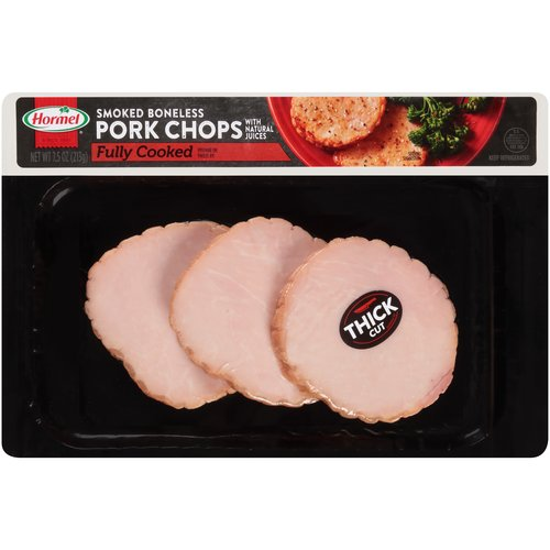 Hormel Boneless Smoked Chops. 7-10 oz