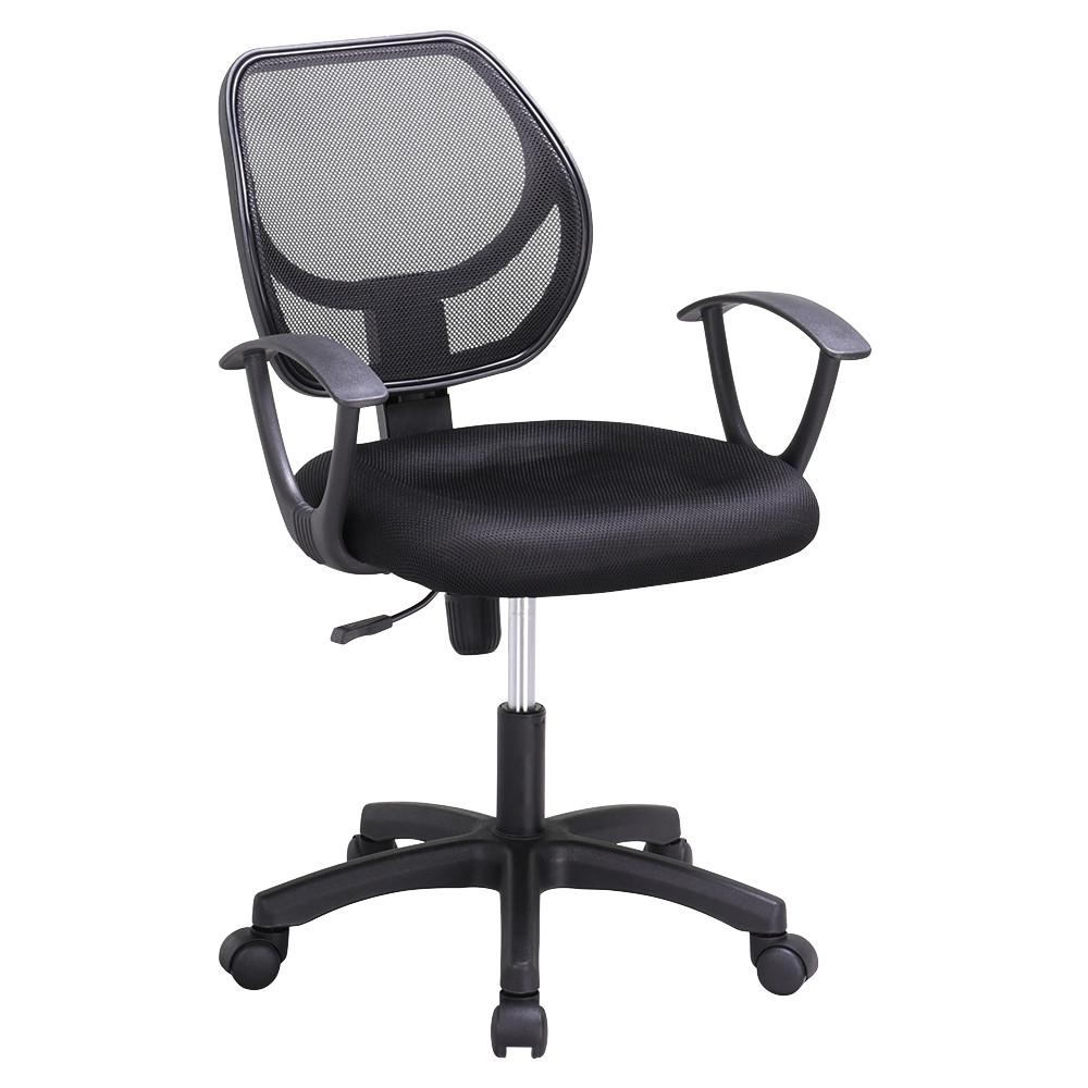 Yaheetech Adjustable Swivel Computer Desk Chair Fabric Mesh Office Chair  With Arms Seating Back Rest,