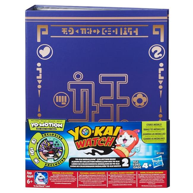 Hasbro HSBB7498 Yo-Kai Series 2 Medallium Collection, Black Set of 6 by Hasbro