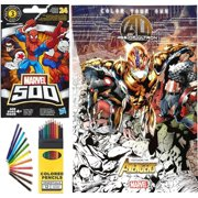 Avengers Coloring Products