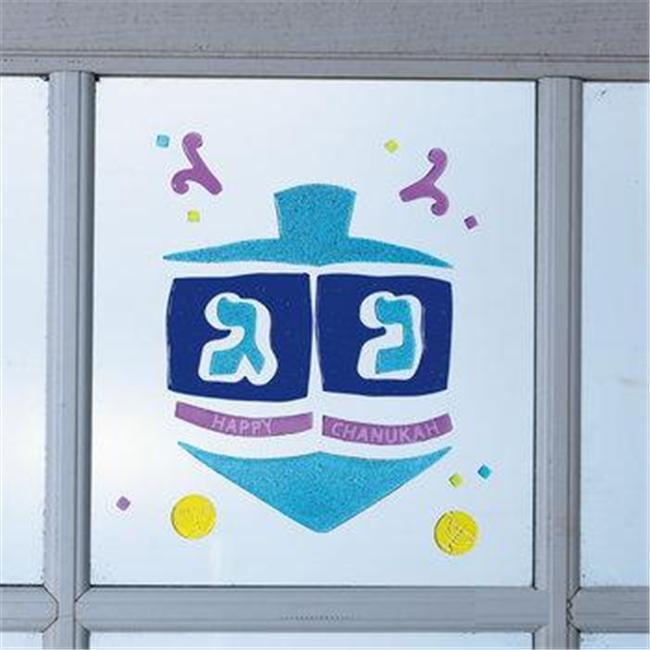 Rite Lite 13029 Chanukah Glitter Window Gel Decorations, Assorted Designs - Pack Of 12