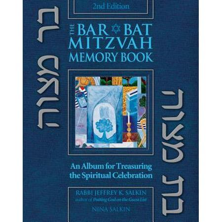 Bar/Bat Mitzvah Memory Book 2/E : An Album for Treasuring the Spiritual (Mitzvah Memory Box)