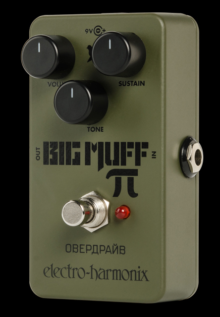 Electro-Harmonix EHX Nano Green Russian Big Muff Distortion Pedal by ELECTRO HARMONIX