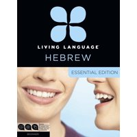 Living Language Hebrew, Essential Edition : Beginner course, including coursebook, 3 audio CDs, and free online learning