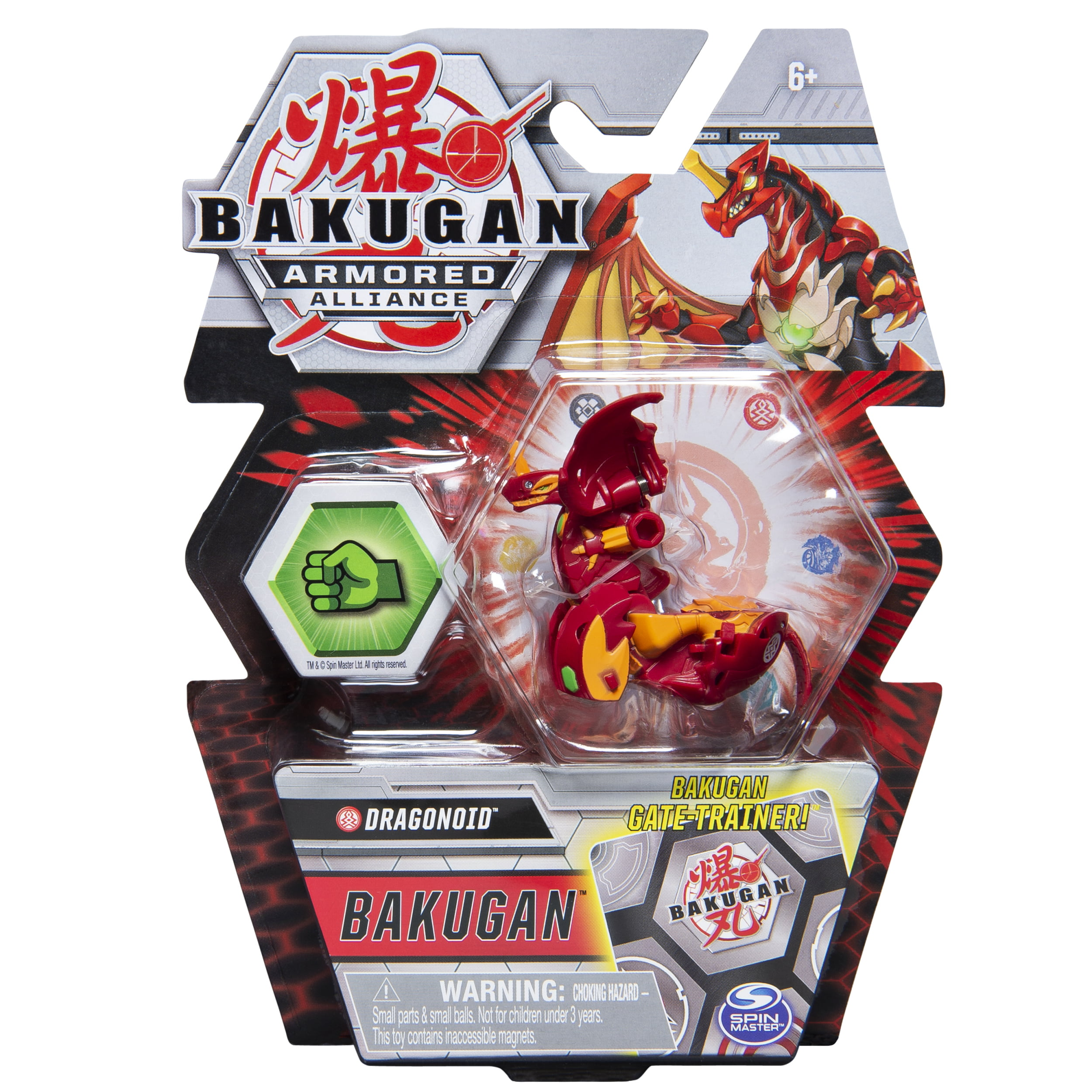 Bakugan Dragonoid 2 Inch Tall Armored Alliance Collectible Action Figure And Trading Card Walmart Com Walmart Com