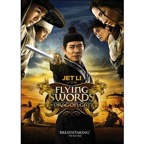 Flying Swords Of Dragon Gate (Widescreen)