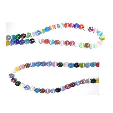 Rainbow - 4mm Cats Eye Beads - 4mm Strand Grade