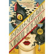 The Master and Margarita : 50th-Anniversary Edition (Penguin Classics Deluxe Edition)