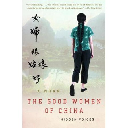 The Good Women of China - eBook - Goody Chinese