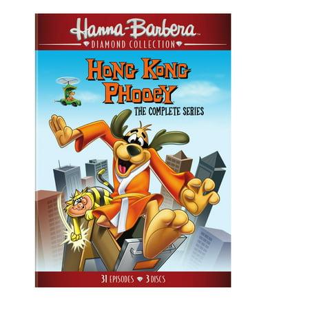 Hong Kong Phooey: The Complete Series ()