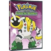 Pokemon Diamond & Pearl Galactic Battles Volume 4 (DVD)