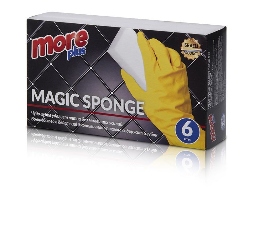 Magic Sponges - Cleaning Sponges - Thick, Longer Lasting, Melamine Foam Sponges, Multi-Purpose, Power Bath Scrubber for Bathroom, Kitchen, Floor, Baseboard, Wall Cleaner by Plastible (Pack of 1)