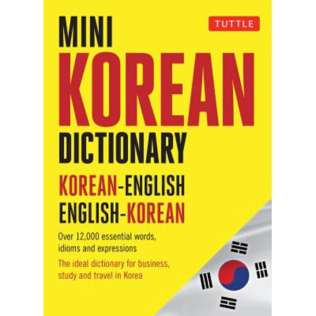 Mini Korean Dictionary : Korean-English (Korean Alphabet Translated In English A To Z)