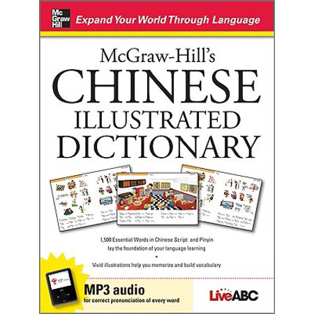 McGraw-Hill's Chinese Illustrated Dictionary : 1,500 Essential Words in Chinese Script and Pinyin Lay the Foundation of Your Language