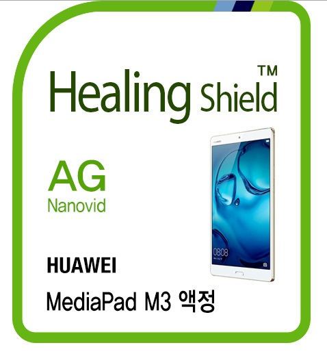 Healingshield Screen Protector Anti-Fingerprint Anti-Glare Matte Film for Huawei Tablet MediaPad M3