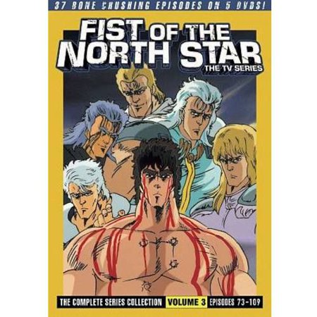 Fist Of The North Star  The Tv Series  Volume 3  Episodes 73 109