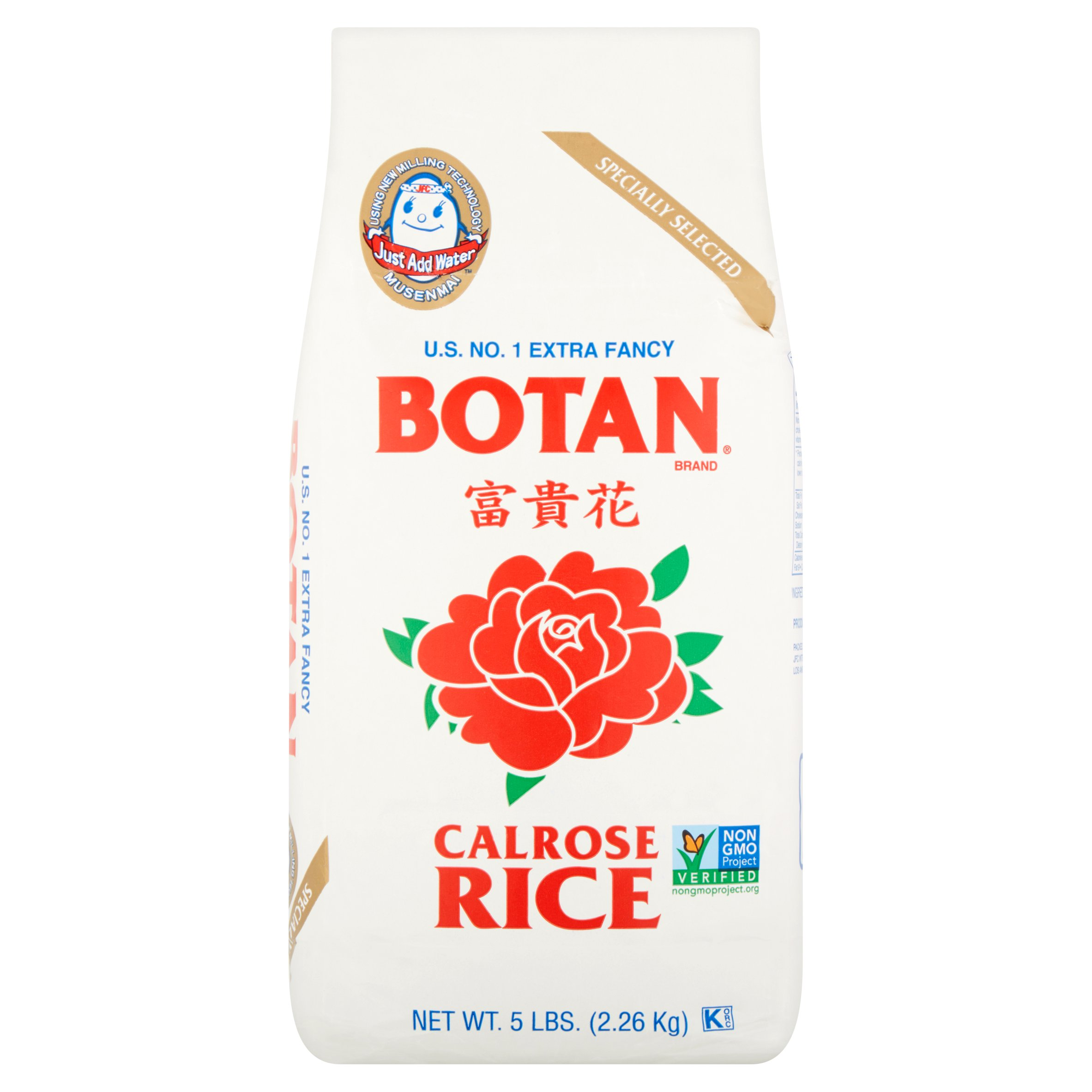 Botan Calrose Rice Extra Fancy, 5.0 LB by Jfc International Inc.