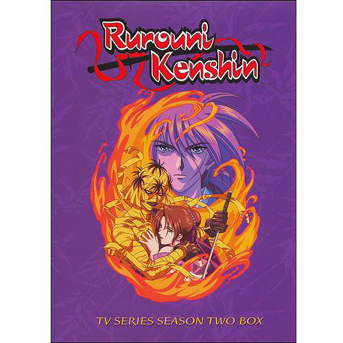 Olympia Hardware Rurouni Kenshin TV Series: Season Two Box