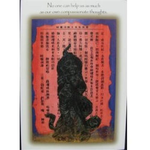 DDI 1456642 Brush Dance Card Case Of 3