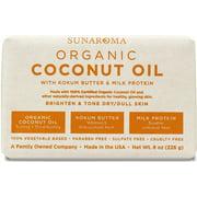 Sunaroma Organic Coconut Oil Soap 8 oz