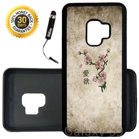 (Custom Galaxy S9 Case (Japanese Cherry Blossom Tattoo Design) Edge-to-Edge Rubber Black Cover Ultra Slim | Lightweight | Includes Stylus Pen by Innosub)