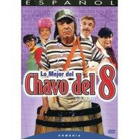Lo Mejor Del Chavo Del 8, Vol. 1 (Spanish)