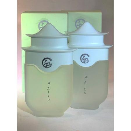 Set of 2 - Avon Haiku Eau De Parfum Perfume Spray 1.7 -
