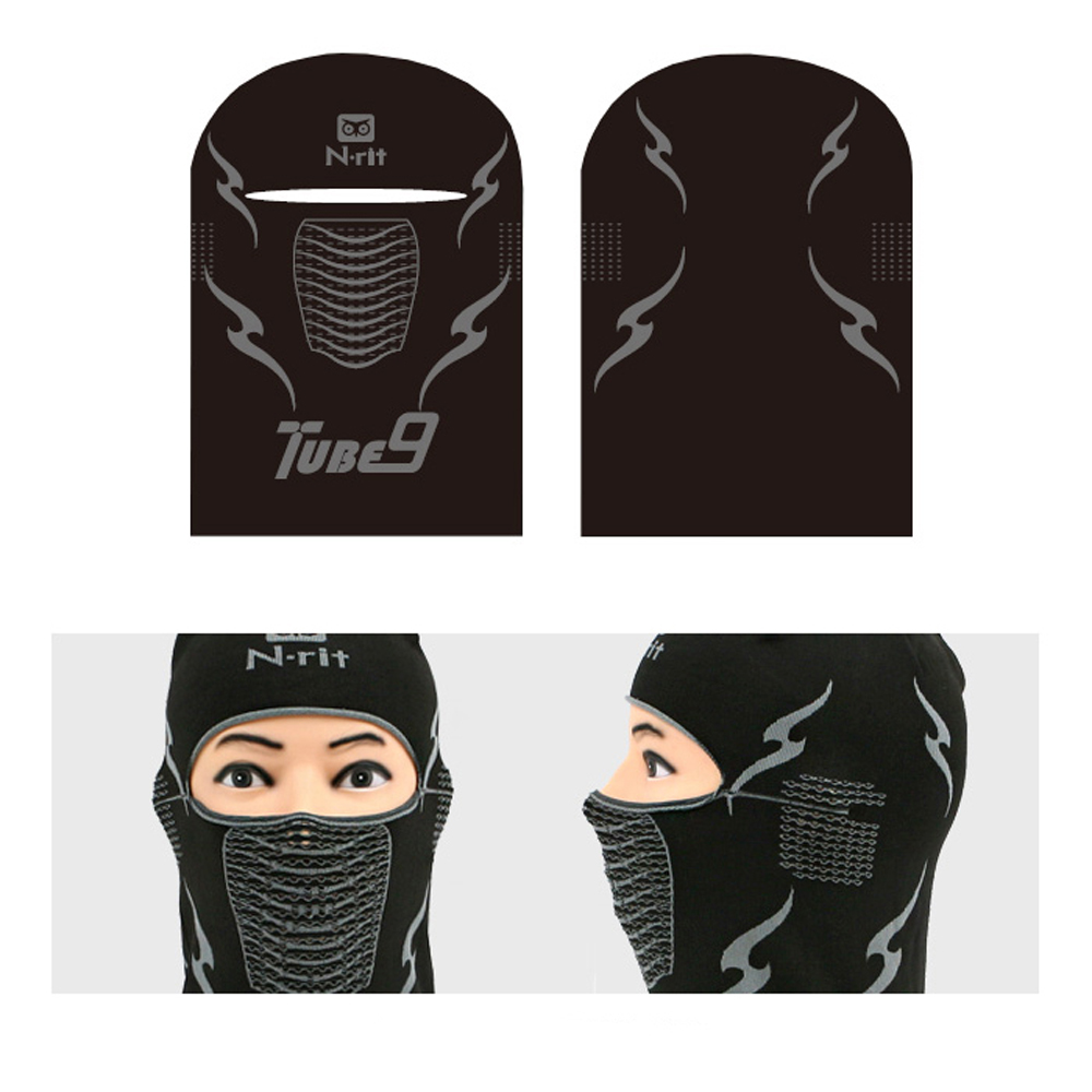 Balaclava Ski Face Mask, N-rit Tube 9 Balaclava Sports Balaclava Lightweight Ultra Breathable Performance... by CellBatt