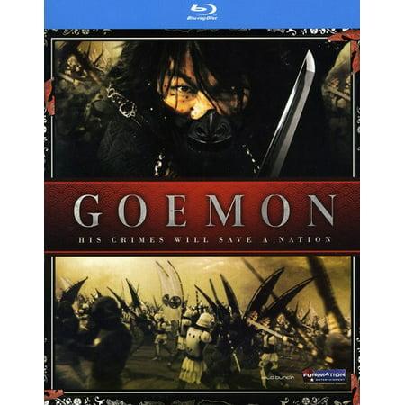 Goemon: Live Action Movie (Blu-ray)