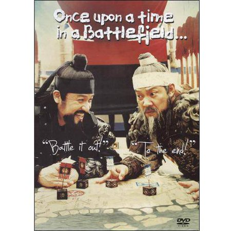 Once Upon A Time In A Battlefield (Korean) (Full Frame) (Halloween Korean Drama)