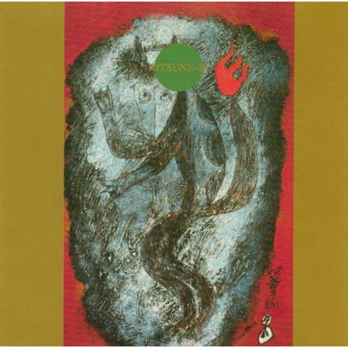Personnel: Satoko Fujii (piano); Sachi Hayasaka (soprano sax); Mark Dresser (bass); Jim Black (drums).<BR>Recorded at Systems Two, Brooklyn, New York on May 7 & November 3, 1998.