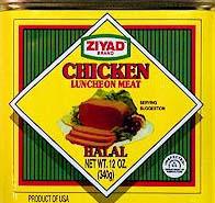 Chicken Luncheon Meat (ziyad) 12oz by