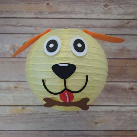 Quasimoon Kid Craft Project Paper Lantern Animal Face DIY Kit - Dog by PaperLanternStore for $<!---->