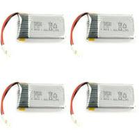 4 x Quantity of JJRC 1000 2.4GHz Battery 3.7v 375mAh 25c Li-Po RC Part - FAST FROM Orlando, Florida USA!