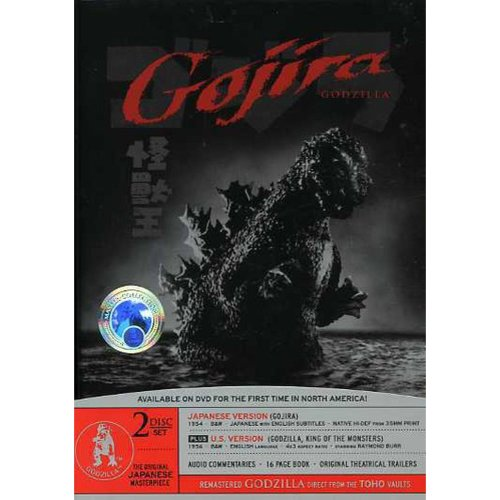 Godzilla: Gojira Deluxe Collection (Uncut) (Full Frame)