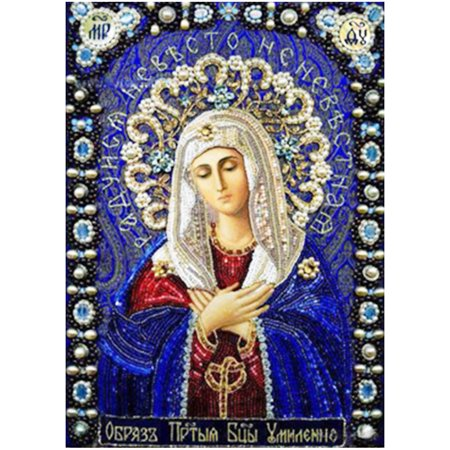 DIY Diamond Painting Cross Stitch Religion Icon of Leader Embroidery Religious Virgin Sister Home Decor Rhinestone Mosaic Needlework Canvas size: 30*40 [full diamond] ()