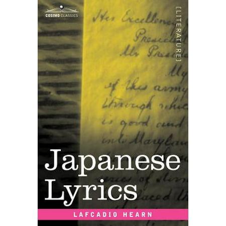 Halloween Japanese Lyrics (Japanese Lyrics)
