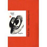 Zen Brushpoems - eBook